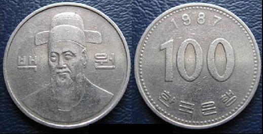 印有李舜成頭像的100韓元